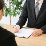雇用保険とは ~読めば大体は理解できる分かりやすい解説
