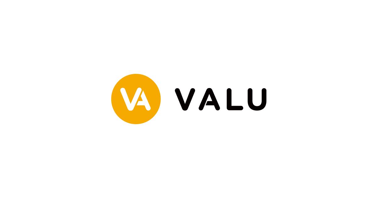 VALU(バリュー)とは ~とてもわかりやすく解説してみた