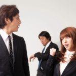 悪口ばかり言う人の心理 ~人が悪口を言ってしまう理由とは?