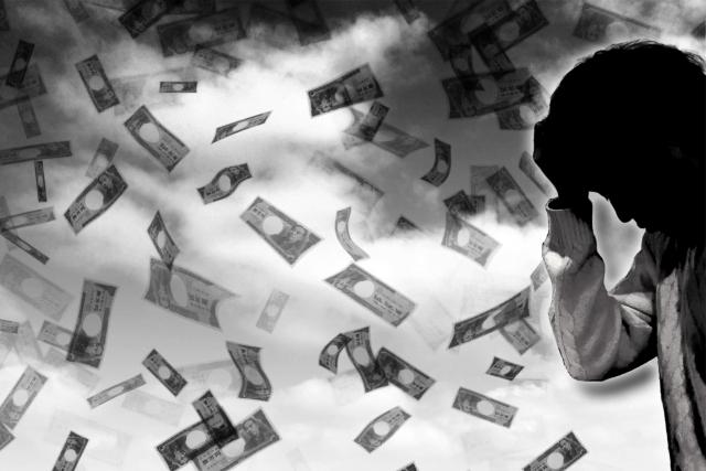 お金に困る人の特徴 – 理由が分からずお金に困り続けている人は必読!