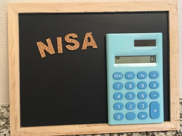NISAとは – 利益が非課税で会社員が投資を始めやすくなる制度を解説!