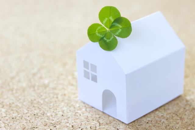 家を買うについて – 「家賃がもったいない」で住宅ローンで購入するのはどうなの?