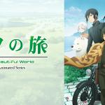【キノの旅・ネタバレ】アニメのあらすじと心に残ったエピソードを紹介!